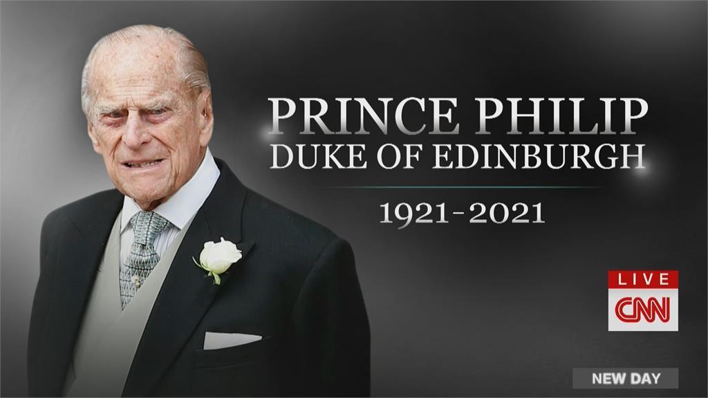 英國菲利浦親王於溫莎堡逝世 享耆壽99歲