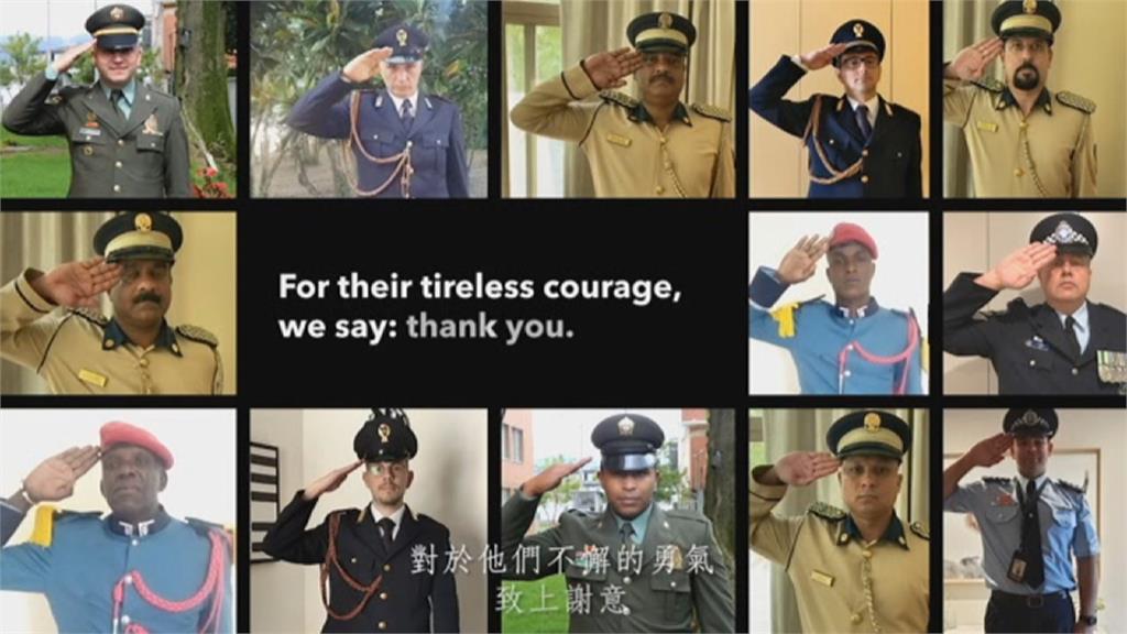 阿拉伯聯合大公國內政部集結26國 台灣警吹長笛謝防疫英雄 國旗躍國際!