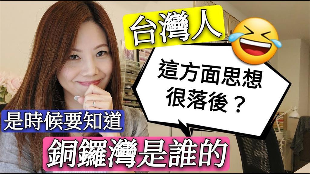 時代的眼淚!四大天王、古惑仔年代已過20年 她揭香港流行現況