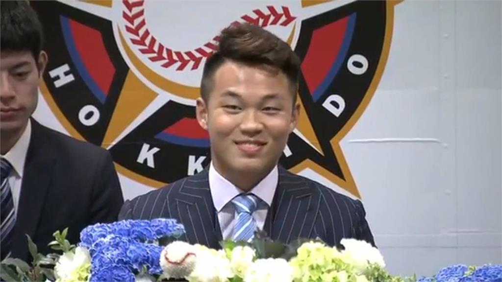 王柏融記者會秀日文 火腿隊:世界的大王