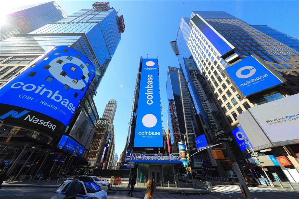 加密貨幣平台Coinbase上市 開盤市值逼近千億美元
