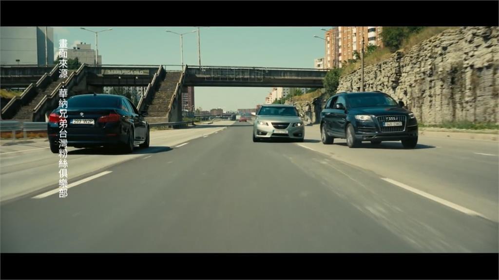 現實版《天能》?轎車高速飄移「180度倒開回正」網驚呆