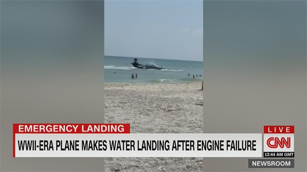 佛州航空展意外! 二戰軍機突故障海上迫降