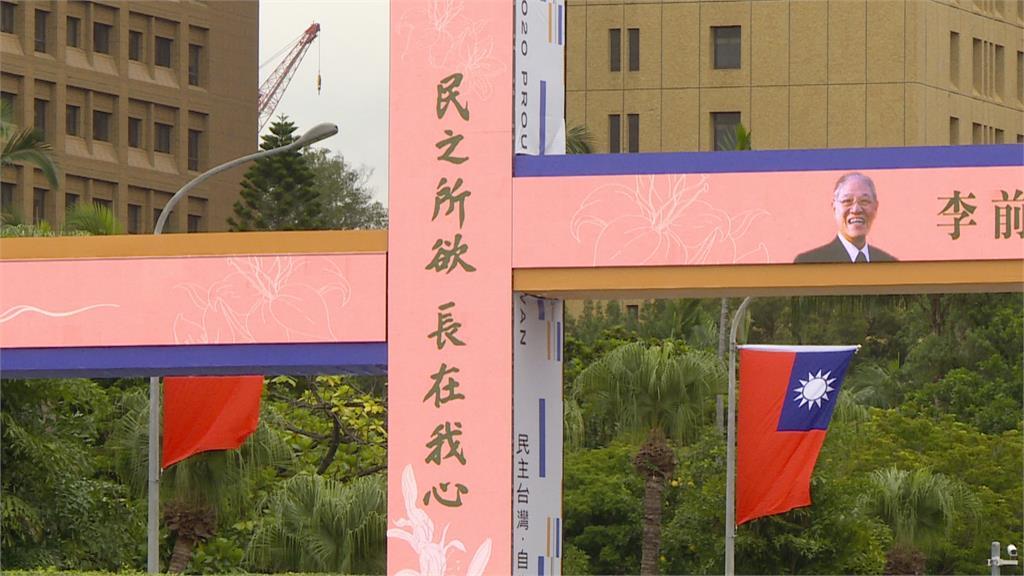 李登輝安葬五指山國軍示範公墓 全國公務機關降半旗一天