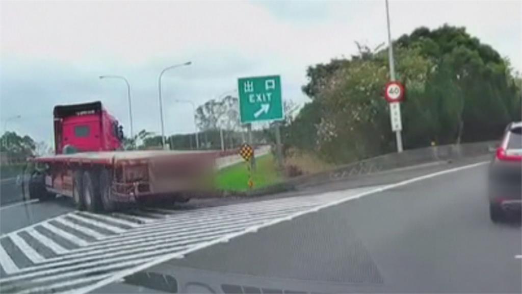 扯!曳引車逆向、跨越槽化線迴轉險!聯結車國道連環撞 幸僅1人傷