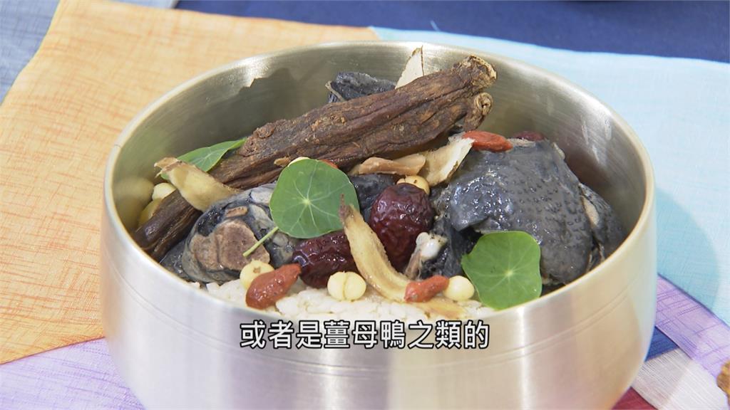 寒性溫補、降低環境賀爾蒙影響!高麗蔘入菜美味又健康