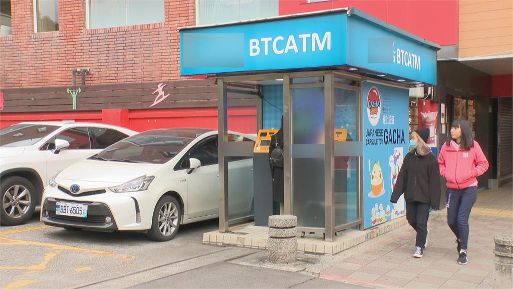 比特幣衝破2.9萬美元!國內驚現比特幣ATM