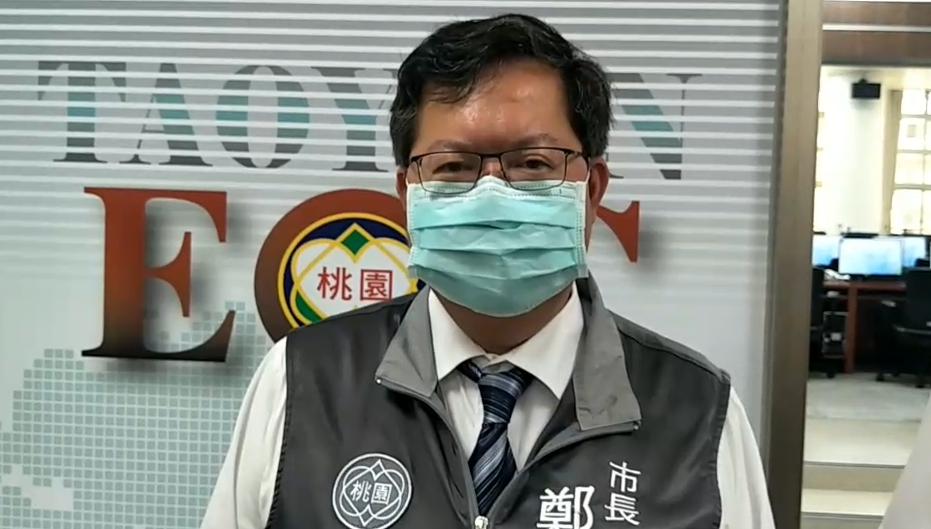 快新聞/鄭文燦母親30日晚辭世享壽85歲 鄭行程全數取消