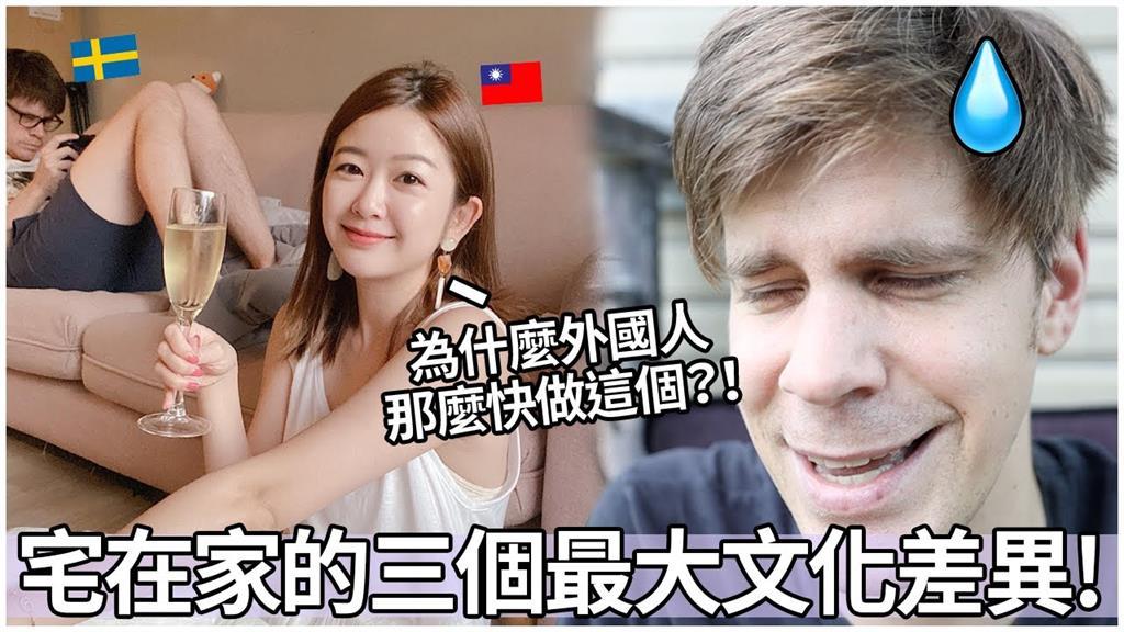 就愛吃生菜!阿兜仔見大火快炒青菜好崩潰 台灣妻笑:你是馬嗎?