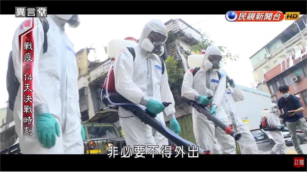 異言堂/面臨武漢肺炎疫情考驗!台灣防疫大作戰