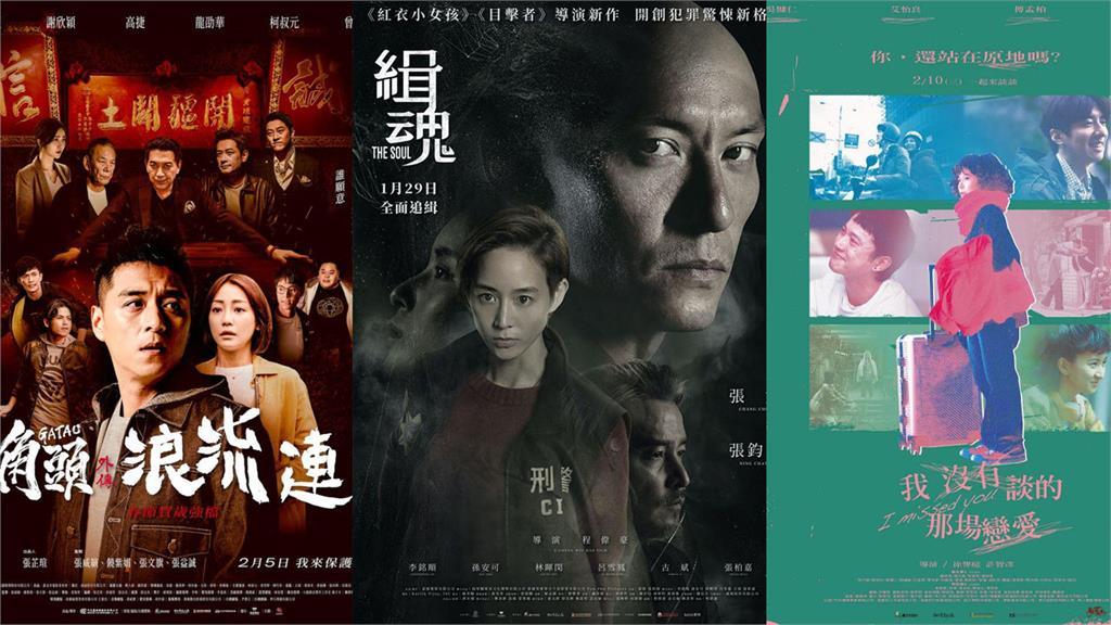 從豬哥亮走向多元化…國片復甦後的賀歲片與未來走向|故事台灣