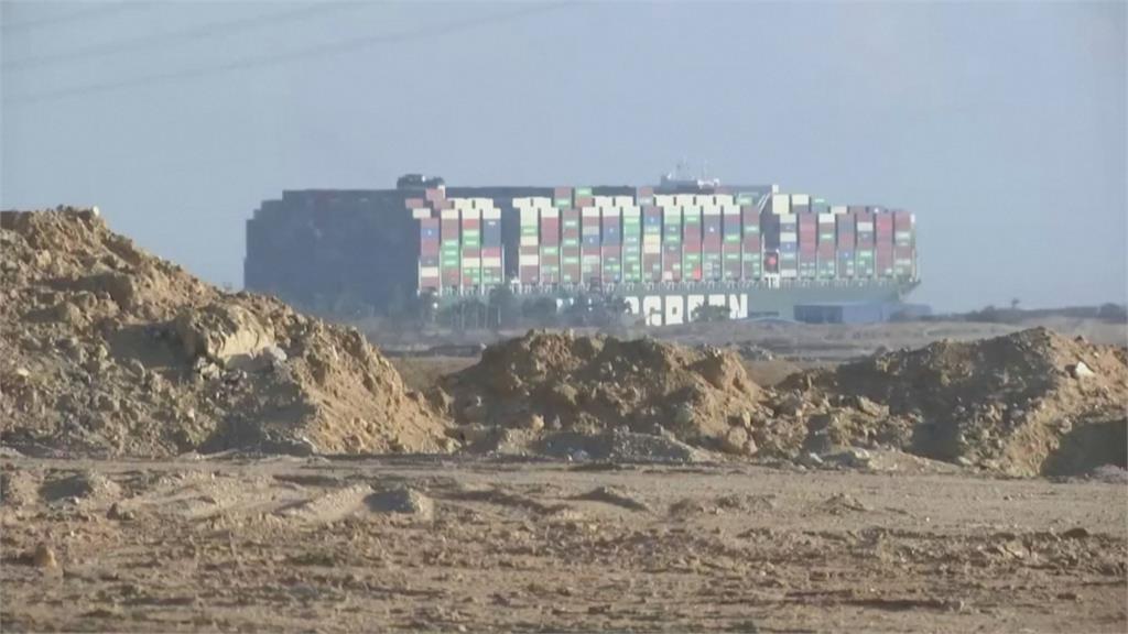 長賜號卡運河400船堵塞 理賠公司恐賠天價885億賠償金