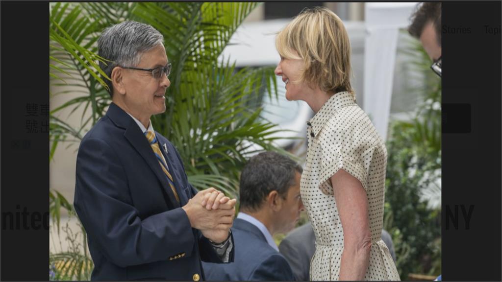 外交再突破!美駐聯合國大使會晤我紐約辦事處長 強調助台入聯