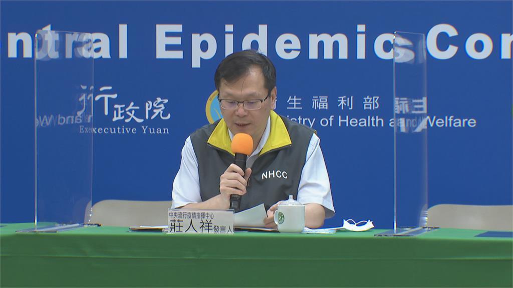 台灣輸出?6移工返菲確診指揮中心:非在台灣感染