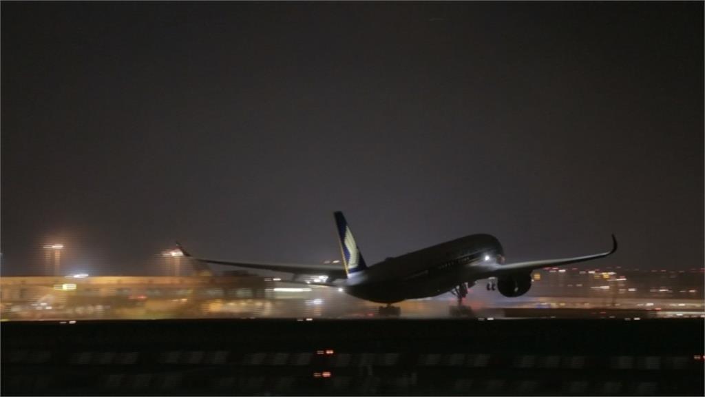 這班機要搭19小時!全球最久航班重出江湖