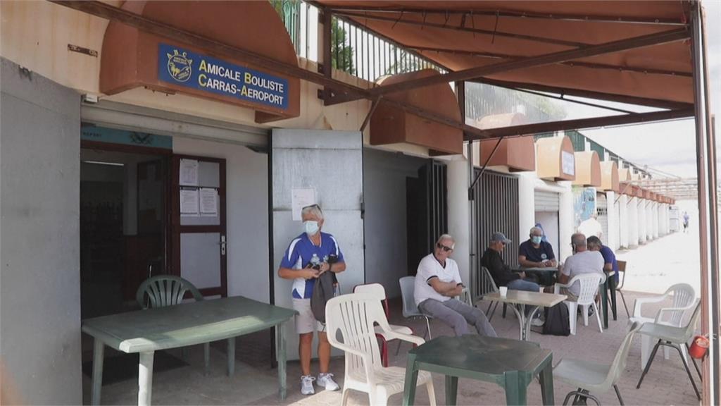 法國疫情又升溫了…滾球俱樂部老人來客數大減