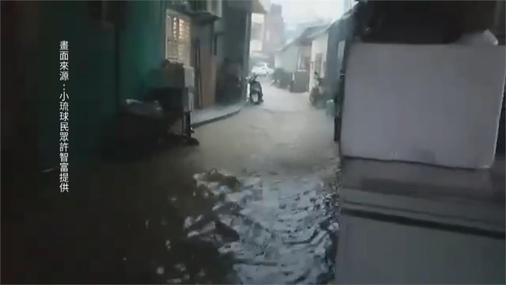小琉球10年來罕見大淹 村落泡在泥水中