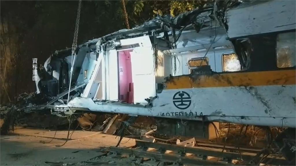 紐時:太魯閣號出軌原可避免 台鐵體制失能導致嚴重事故