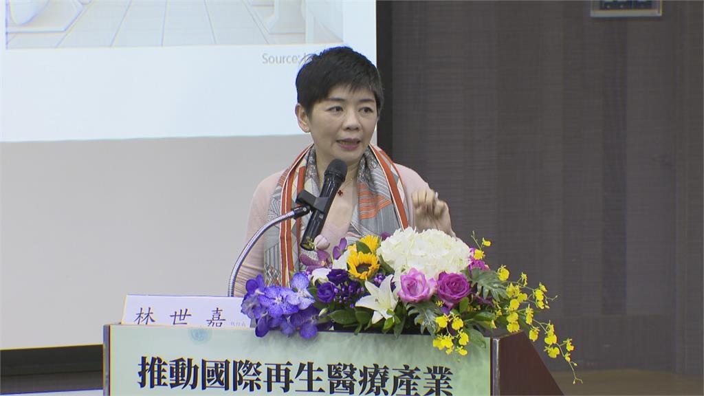 重拾生命希望!「國際再生醫療」論壇 讓台灣醫療接軌國際