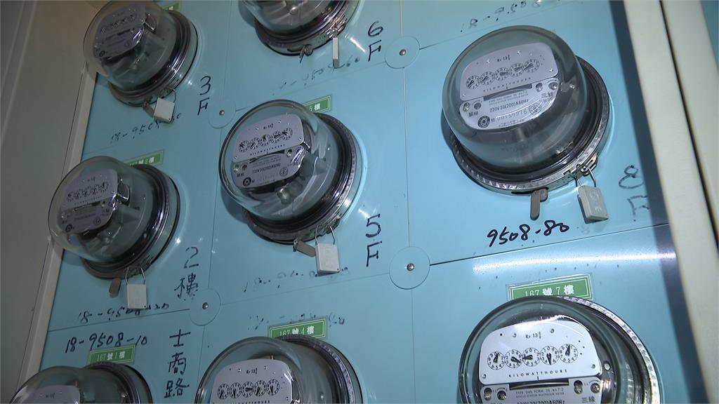 電價審議3月登場 專家:有機會連六凍