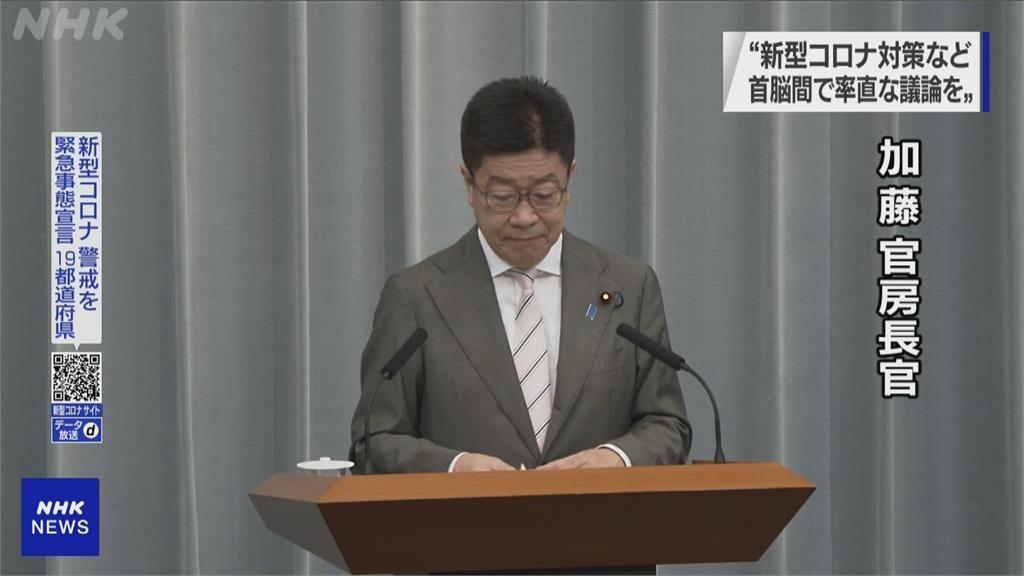快新聞/台灣申請加入CPTPP 日本政府歡迎:可用獨立關稅區加入