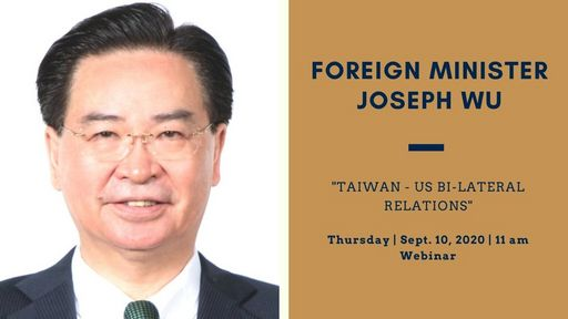 外交部部長吳釗燮接受「亞特蘭大國際關係協會」邀請 將就台美經貿新進展發表視訊演講