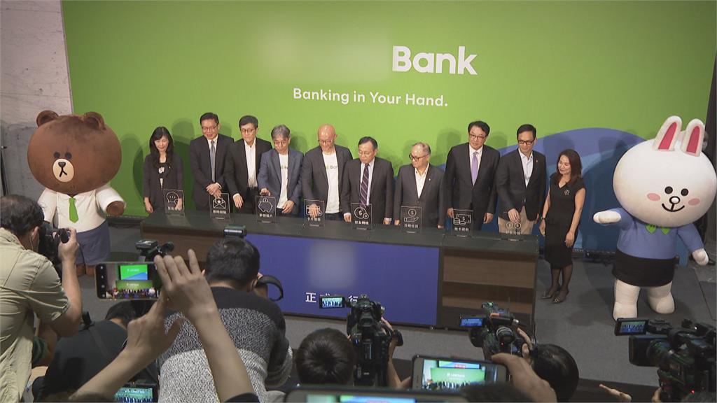 6分鐘完成開戶! 純網銀LINE Bank宣布開業
