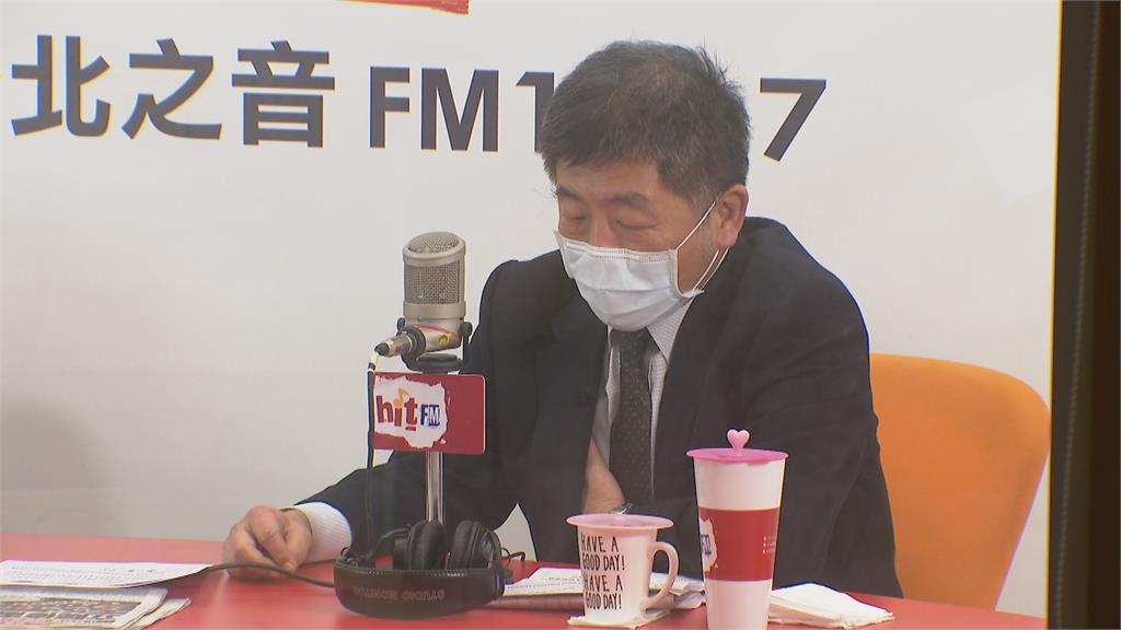 BNT疫苗合約破局 陳時中證實中國介入:有人不希望台灣太高興