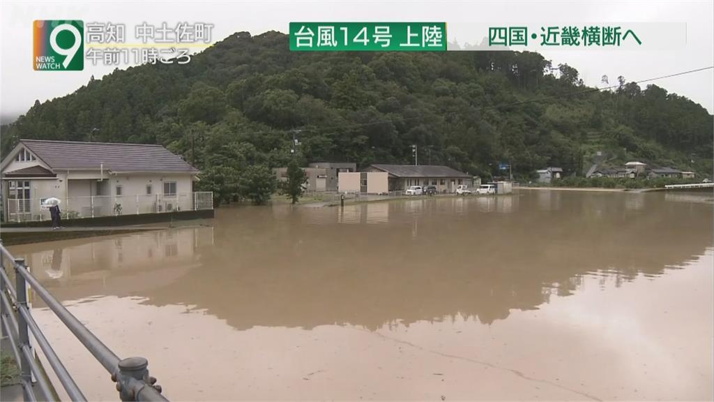 璨樹「滿血復活」三度登陸 日本多地一度發布避難警報