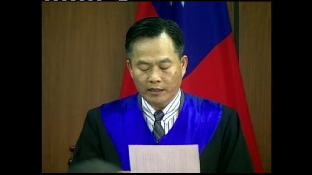 前法官陳鴻斌性騷案 職務法庭再判免職