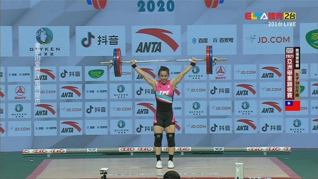 郭婞淳抓舉、總和雙破世界紀錄!獲東奧參賽門票