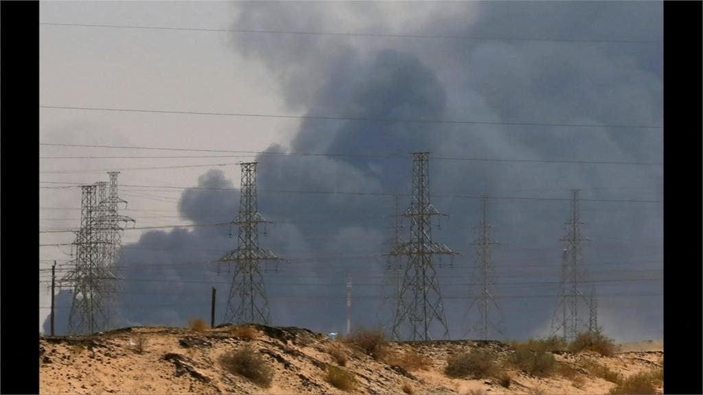 沙國兩煉油廠遭襲 國際油價跳漲20%