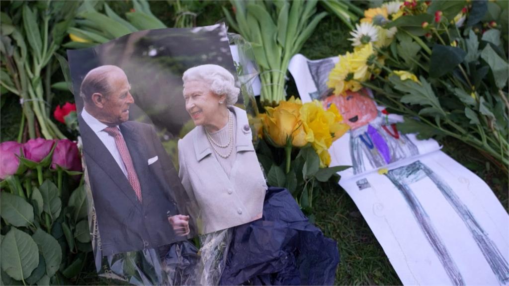 「在位最久君主配偶」菲利普親王辭世!喪禮4/17舉行不對外開放