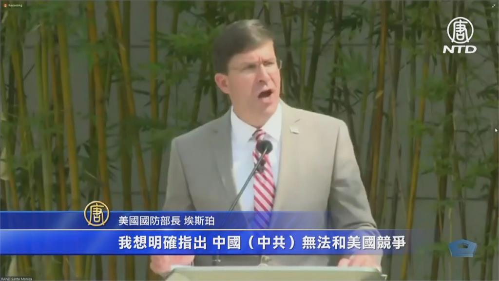 大方坦承美中關係惡化?美國防部長:中國是頭號戰略競爭者