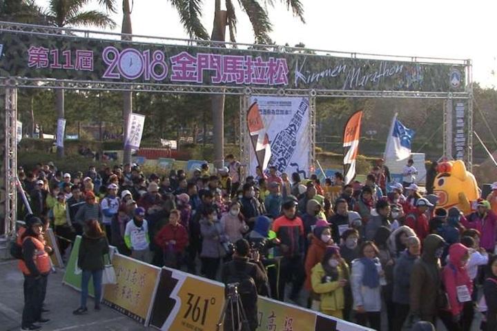 金門馬拉松登場 萬人冒低溫熱情起跑