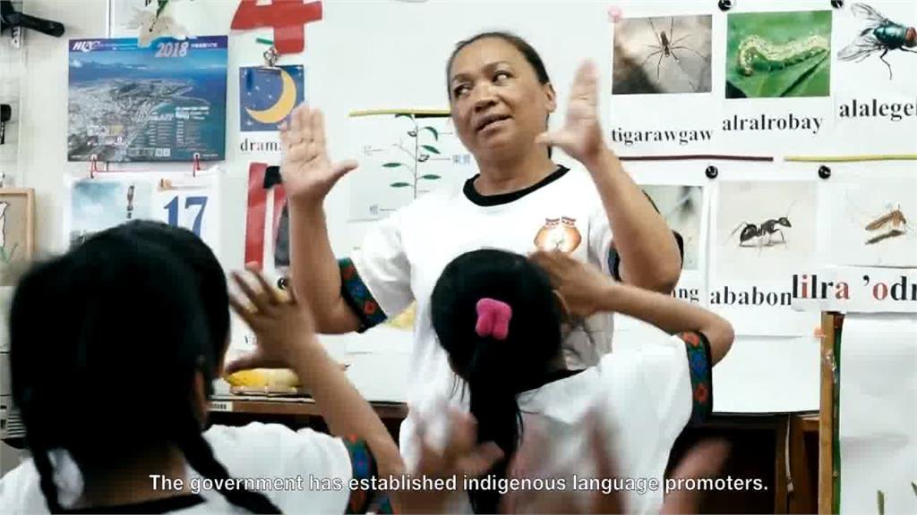 推原民轉型正義! 部落設置文化健康站