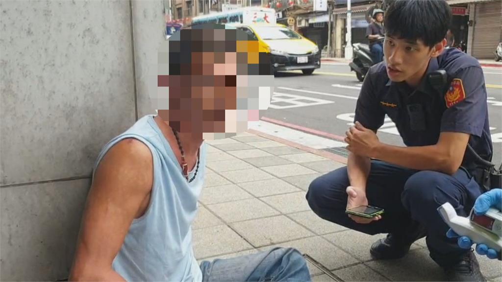 「老婆在後面很火大」醉漢路倒遭洗劫貪杯醉倒  「安家費」不翼而飛求警協尋