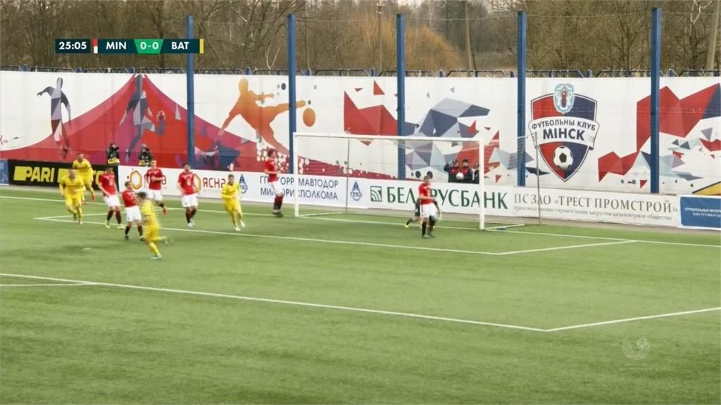 白俄羅斯確診2千多人 足球聯賽仍繼續踢