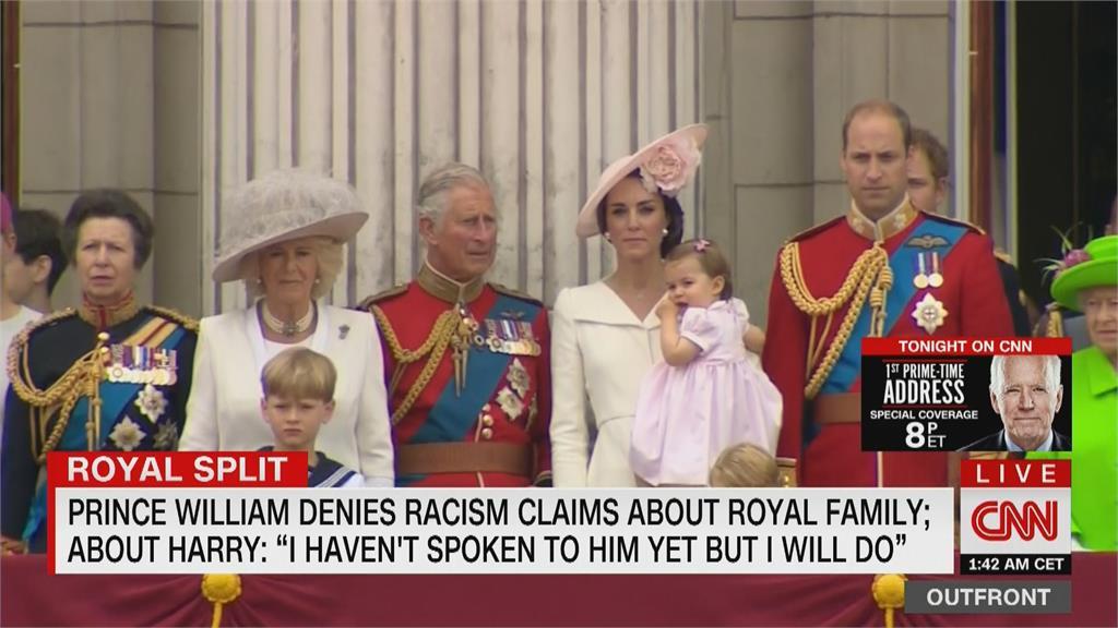 哈利梅根控種族歧視 威廉發聲否認護王室