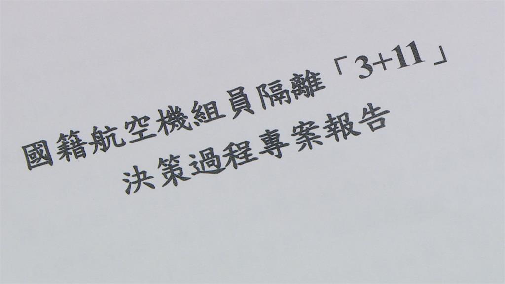 藍委緊咬機組員3+11政策 蘇貞昌動怒直接回嘴了!