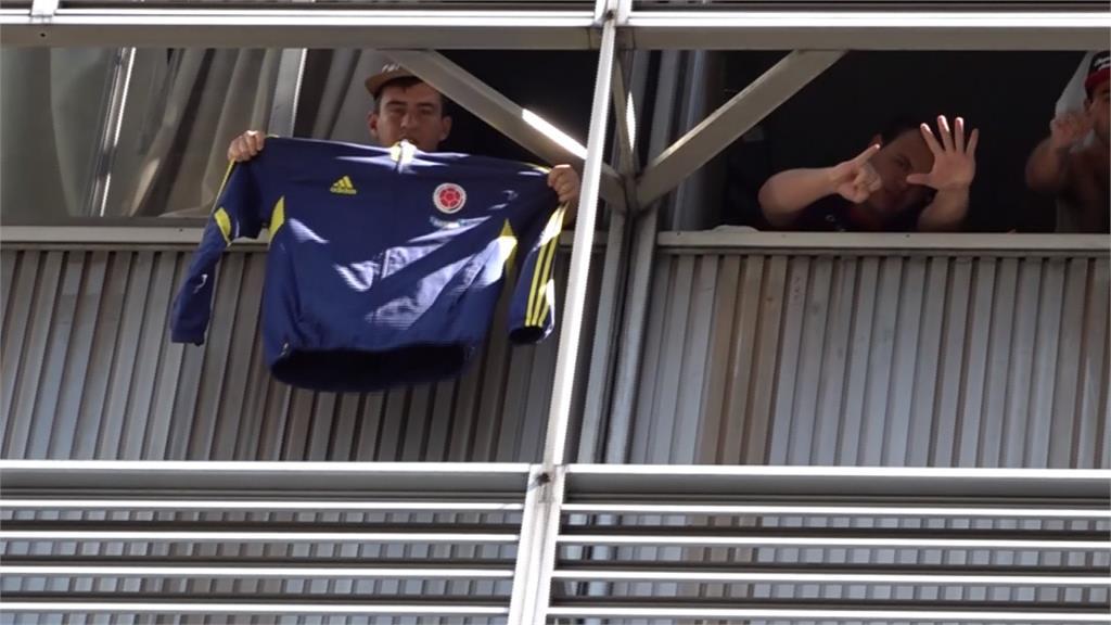 哥倫比亞球迷跨國看球 受困阿根廷近月成難民