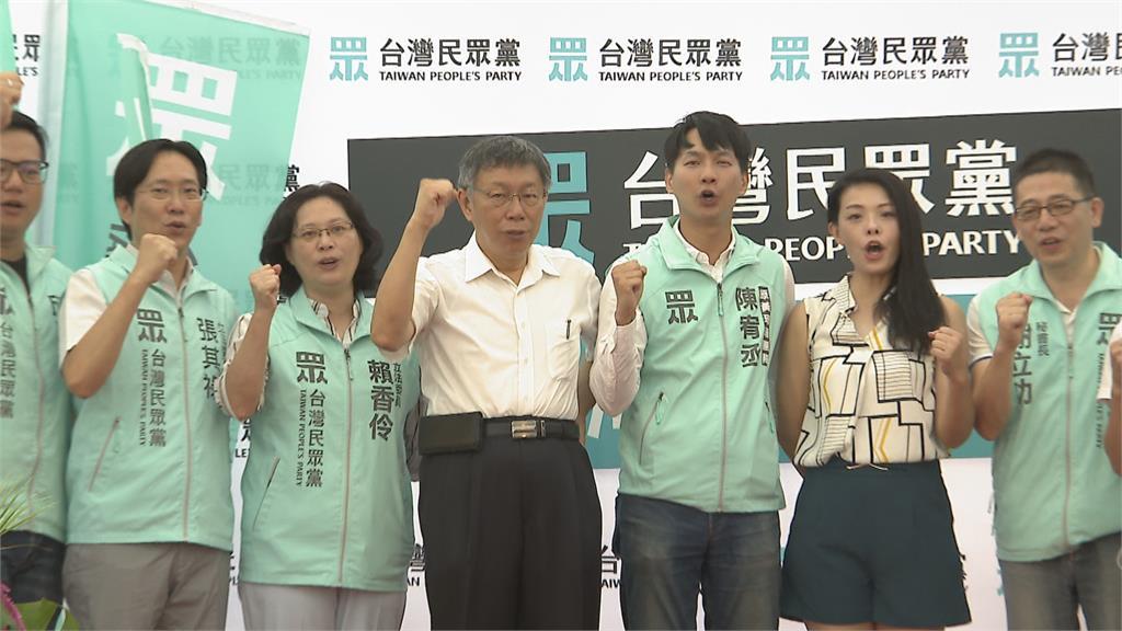 布局2022?柯文哲動作頻頻  民眾黨港湖區服務處掛牌