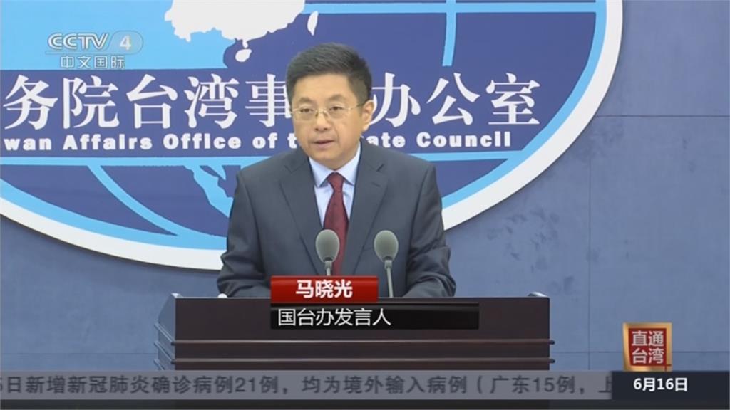 6.2萬台灣人赴中國打疫苗?陳宗彥打臉國台辦