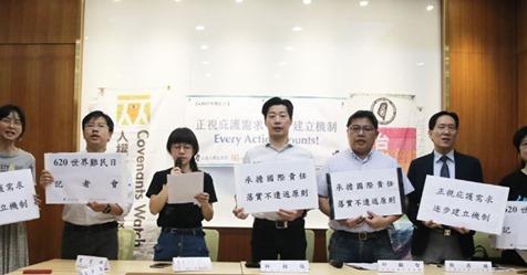 快新聞/世界難民日前夕 民團籲通過難民法落實不遣返原則