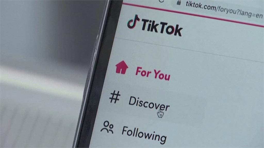 TikTok要反擊了! 將對川普政府打壓提起訴訟