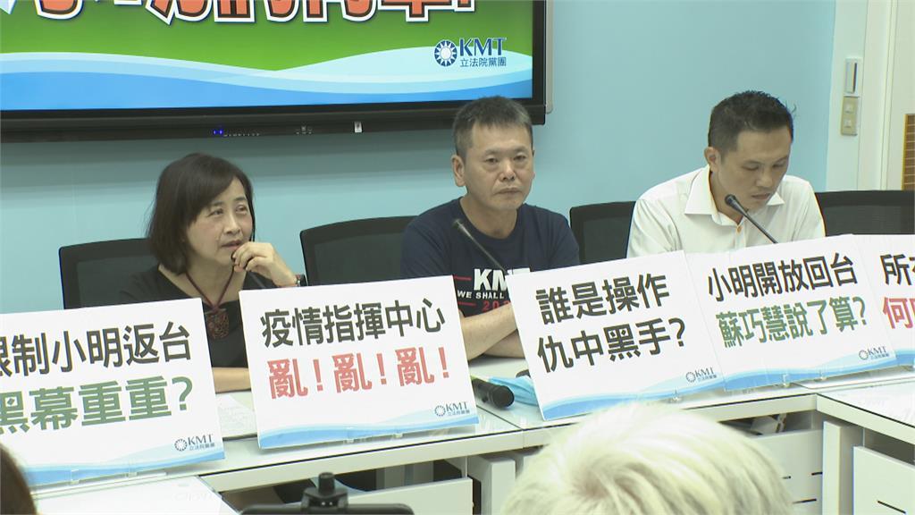 藍酸「小明回台要靠小慧」 新聞稿改9次 陸委會:溝通沒問題