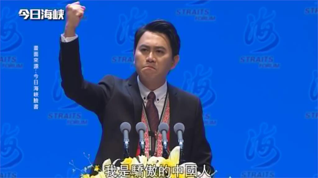 喊「驕傲中國人」還不夠!楊品驊又扯祖靈交付責任 籲族人走正確道路