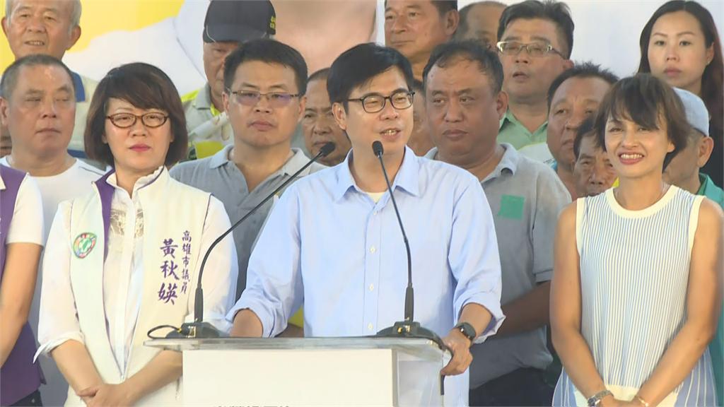 快新聞/網傳「砍李眉蓁可領優良市民」 陳其邁譴責:選舉應和平理性