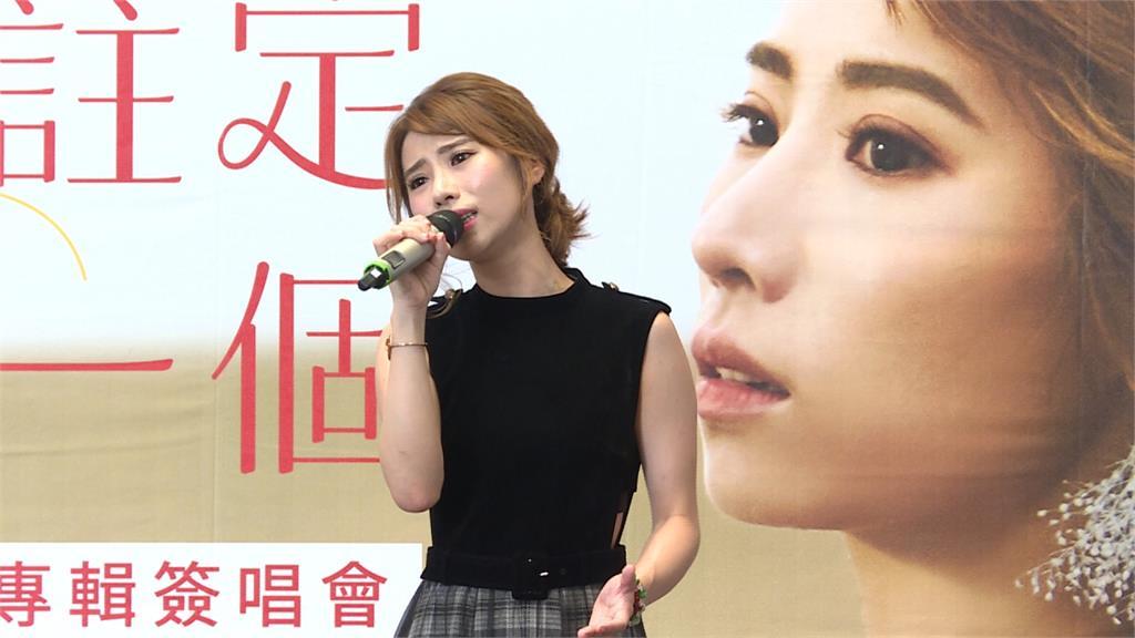 新一代本土劇歌姬 陳怡婷辦首場簽唱會