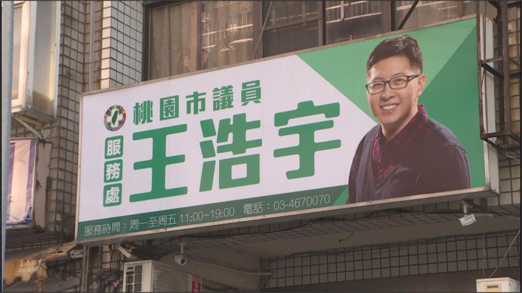 「罷王」投票週六登場 王浩宇PO選民服務照